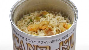 can_noodle_opened